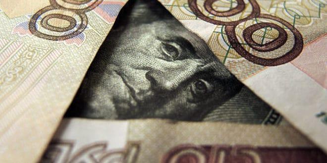 План о дедоларизацији руске економије поднет Влади на усвајање 1