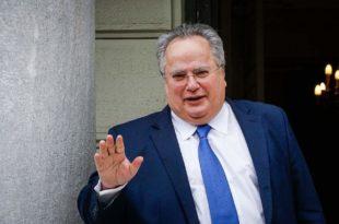 Шефа грчке дипломатије Коцијаса најурили из владе као Сорошевог човека