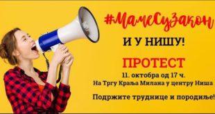 Маме не одустају: Протести се настављају и ван Београда, први на реду је Ниш! 3