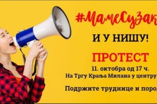 Маме не одустају: Протести се настављају и ван Београда, први на реду је Ниш! 6