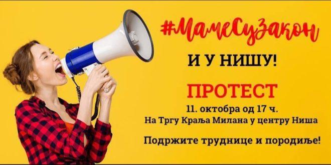 Маме не одустају: Протести се настављају и ван Београда, први на реду је Ниш! 1