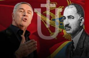 Митрополит Амфилохије: Данашња Црна Гора има химну проклетог Секуле Дрљевића