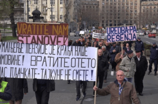 Протест удружења синдиката пензионера и запослених 30.октобра у 16 часова на Тргу Николе Пашића 10