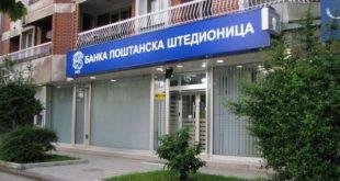Србија ускоро само са једном домаћом банком!