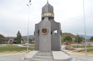 У Прокупљу откривен споменик јуначком и славном Гвозденом пуку (видео)