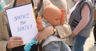 Родитељи киднапованих и отетих беба неће паре већ специјалног тужиоца!