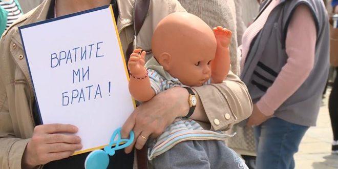 ДАНАК У КРВИ: Ко у Србији штити ЗЛОЧИНЦЕ који су крали и продавали српску децу? 1
