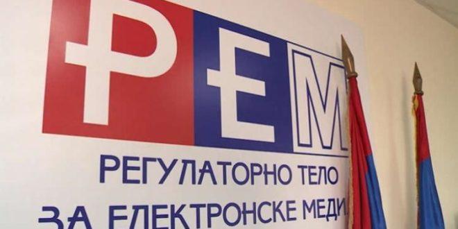 Србија ће вас да укине а не Ђилас и Тадић! И то ће да вас укине као прве бандо паразитска!
