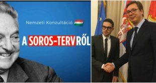 Сорошева приватна НВО организација која окупља европске глобалисте напала Србе и СПЦ