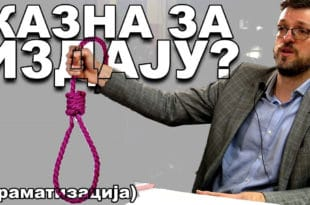 Срђан Ного: Ако им смета вешање, нека кажу која је казна за издају ! (видео) 10