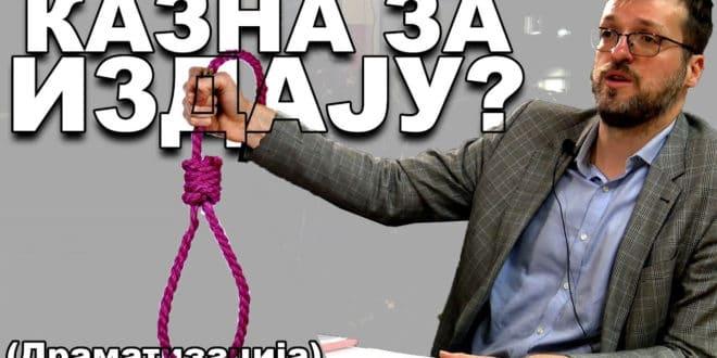 Срђан Ного: Ако им смета вешање, нека кажу која је казна за издају ! (видео)
