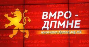 ВМРО-ДПМНЕ: Владајућа коалиција неће имати неопходну подршку посланика за промену Устава 9