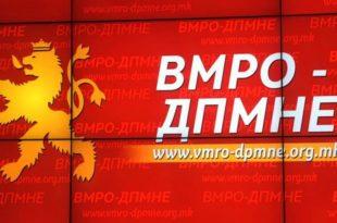 ВМРО-ДПМНЕ: Владајућа коалиција неће имати неопходну подршку посланика за промену Устава 8