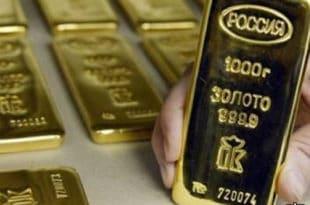 Централна банка Русије купила рекордне количине злата