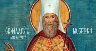 Св. Филарет Московски: Хришћанско учење о царској власти (2) 4