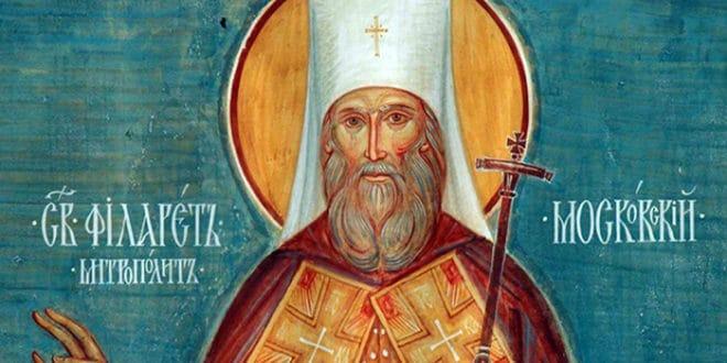 Св. Филарет Московски: Хришћанско учење о царској власти (2)