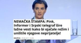 Највећи произвађач лажних вести у Србији су влада и режимска гласила која шире лажи! 10