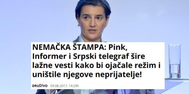 Највећи произвађач лажних вести у Србији су влада и режимска гласила која шире лажи!