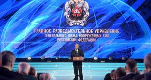 Аплаузом дочекана Путинова иницијатива да се руска војна обавештајна служба опет зове ГРУ 12