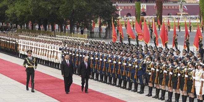Путину и Сију одрешене руке: Главни ривал изостао са азијских самита 1