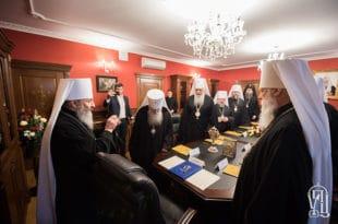 Украјинска православна црква прекинула односе са Цариградском патријаршијом 5