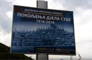 100 година Подгоричке скупштине (видео) 1
