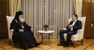 Приватизација цркве у Грчкој? 12
