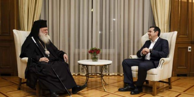 Приватизација цркве у Грчкој? 1