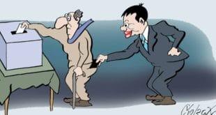 Како је изменама Закона о ПИО озакоњено уништавање пензионера и Фонда ПИО