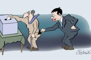 Како је изменама Закона о ПИО озакоњено уништавање пензионера и Фонда ПИО 2
