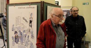 Лазаревац: Власт уклонила карикатуре са изложбе