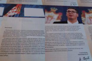 Сена Тодоровић: Отворено писмо Вучићу, поводом захвалнице за отимање пензије