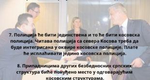 Дачићевим потписом из 2012. године омогућен је долазак РОСУ у Косовску Митровицу! 6
