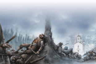 Термопили а у Мачви - Битка код Чокешине (видео)