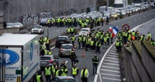 Француска:  Због високих цена горива блокирана складишта, 30 ухапшених за ноћ