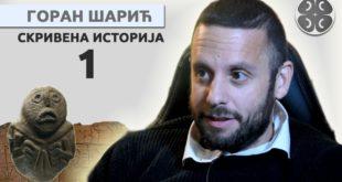 Горан Шарић - Скривена историја од Лепенског Вира до Илира (видео)