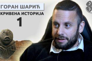Горан Шарић - Скривена историја од Лепенског Вира до Илира (видео) 4