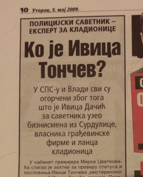 Тончев, експерт за кладионицу и Дачића 2