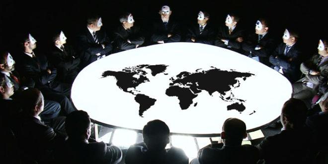 """Састанак """"светске владе у сенци"""" у Љубљани 1"""
