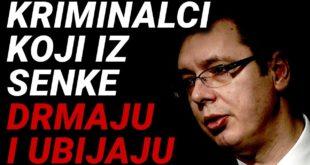 БИА и Вучићева мрежа криминалаца (видео) 7