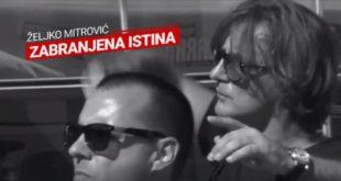 Право лице Жељка Митровића (видео) 11