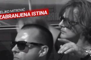 Право лице Жељка Митровића (видео)
