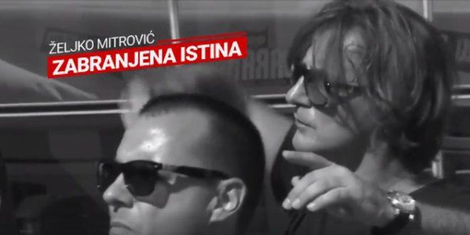 Право лице Жељка Митровића (видео) 1