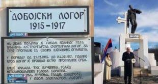 Прошетај гаде до добојског логора где су ти преци глађу побили преко 12.000 Срба укључујући и децу!