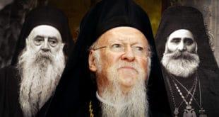 Васељенска патријаршија од пада Цариграда не иступа као бранитељ православља 5