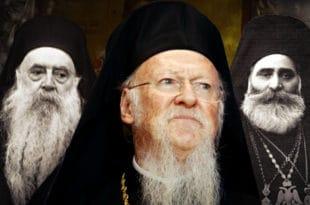 Васељенска патријаршија од пада Цариграда не иступа као бранитељ православља