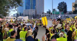 """Протесте """"Жутих прслука"""" у Израелу пропратила хапшења (видео)"""