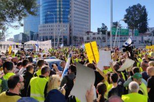 """Протесте """"Жутих прслука"""" у Израелу пропратила хапшења (видео) 9"""