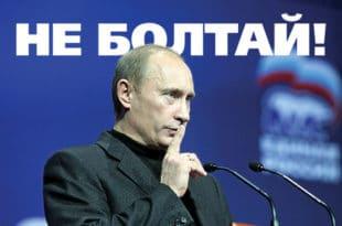 """Мобилни телефони су несигурни јер """"зидови имају уши"""" - директор Спољне обавештајне службе Русије 35"""