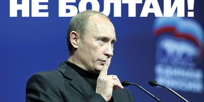 """Мобилни телефони су несигурни јер """"зидови имају уши"""" – директор Спољне обавештајне службе Русије"""